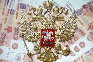 «Россельхозбанк» понес убытки еще на 9,8 млрд рублей