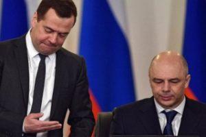 Экономика РФ имени Медведева и Силуанова: ими-то она и обречена