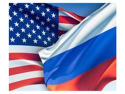 США пригрозили России расплатой за поддержку Мадуро